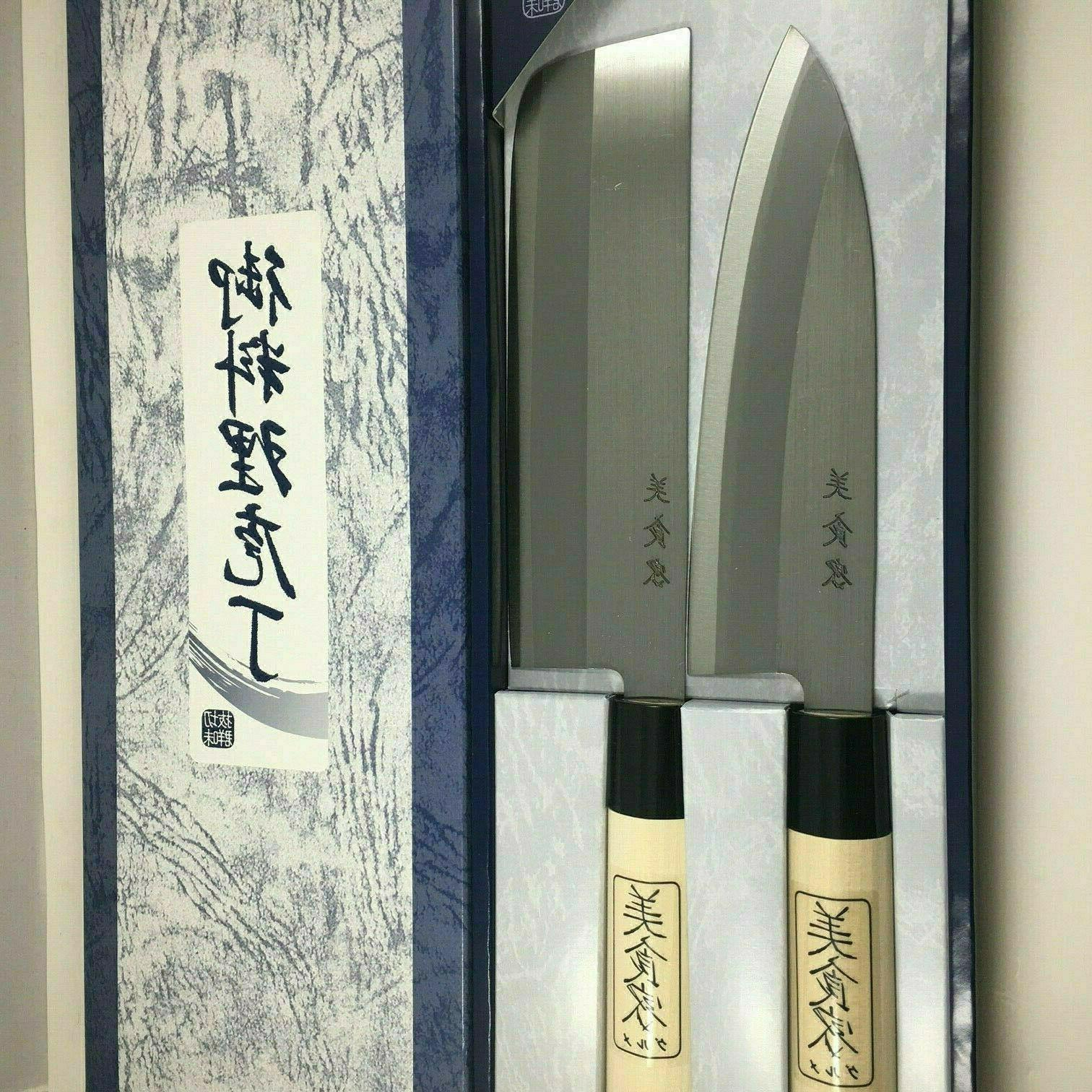 Japanese Kitchen 2 Pieces Made Japan